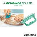 ベンリナー ウロコトレール BUL-22[関連:BENRINER 調理小物 下ごしらえ 鮮魚 水産 飛び散らない 鱗取 うろことり]