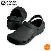 クロックス スペシャリスト ベント ブラック SKL-33[関連:CROCS 業務用 軽量 靴 人気商品 ユニセックス ワークシューズ 防滑 清潔]