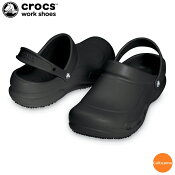 クロックス シューズ ビストロ ブラック SBS-06[関連:CROCS 業務用 厨房 作業場 軽量 靴 人気商品 ユニセックス ワークシューズ 防滑 清潔]