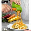 マイクロプレイン スパイラルカッター MP-311 グリーン BMI-47 【SALE商品20%OFF】[関連:Microplane アメリカ ブランド 食器洗浄機対応 下ごしらえ 野菜 パスタ 麺 スライサー]