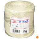 綿 調理用糸 太口 玉型バインダー巻360g 30号 約16...