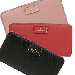 <strong>ケイトスペード</strong> 長財布 アウトレット KATE SPADE WLRU2820