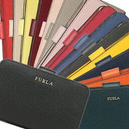 【返品保証】<strong>フルラ</strong> バビロン 折財布 レディース FURLA PR85 B30