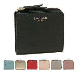 【返品OK】<strong>ケイトスペード</strong> 折財布 レディース アウトレット KATE SPADE WLRU5431