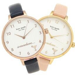 【90時間限定ポイント10倍】【返品OK】<strong>ケイトスペード</strong> 腕時計 KATE SPADE METRO メトロ カクテル レディース腕時計ウォッチ