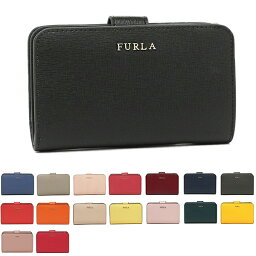 【返品OK】<strong>フルラ</strong> バビロン 折財布 レディース FURLA PR85 B30