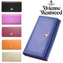 ヴィヴィアンウエストウッド 財布 Vivienne Westwood 1032 SAFFIANO 長財布 サフィアーノ 選べるカラー【RCP】【ブランド】【ギフト】【5,400円以上で送料無料】【通販】【あす楽対応_関東】
