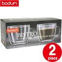 ボダム bodum ボダム マグ bodum 10608-10 BISTRO DWG ダブルウォールカフェラテグラス 2個セット 2pcs caf latte cup double wall 0.45L 15oz 450cc グラス クリア 化粧箱入り
