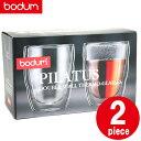 ボダム グラス bodum 10484-10US PILATUS ピラトゥスダブルウォールグラス 2個セット Glass double wall small 0...