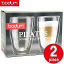 ボダム グラス bodum 10485-10US PILATUS ピラトゥスダブルウォールグラス 2個セット Glass double wall medium ...
