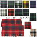 ロキャロン LOCHCARRON ロキャロン ストール/マフラー LOCHCARRON OF SCOTLAND ABRG ラムウール100% 140×180cm 選べる8カラー