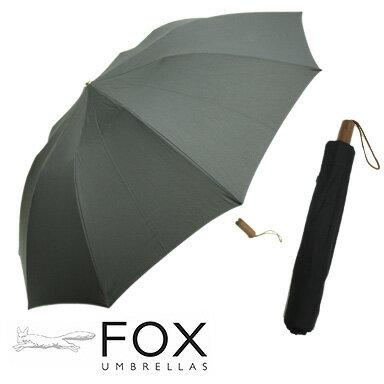 FOX UMBRELLAS フォックスアンブレラズ|折りたたみ傘11