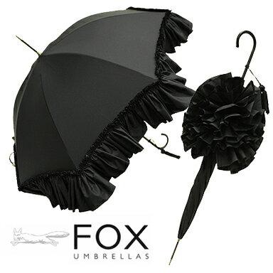 FOX UMBRELLAS フォックスアンブレラズ|長傘09