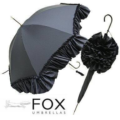 FOX UMBRELLAS フォックスアンブレラズ|長傘10