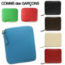 コムデギャルソン 財布 COMME des GARCONS SA2100 CLASSIC LEATHER ラウンドファスナー財布 選べるカラー【new0821】