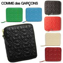 コムデギャルソン 財布 COMME des GARCONS SA210EA EMBOSS PATTERN ラウンドファスナー財布 選べるカラー【new0821】
