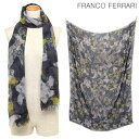 フランコフェラーリ FRANCO FERRARI フランコフェラーリ ストール FRANCO FERRARI 1297SS 81837 EVANS WASH 130×185 ウール95%/カシミア5% マフラー