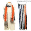 フランコフェラーリ FRANCO FERRARI フランコフェラーリ ストール FRANCO FERRARI 13840 R2418 ACHILLE 70×195 カシミア50%/ウール50% マフラー
