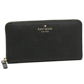 ケイトスペード長財布KATESPADEPWRU3898001ブラック