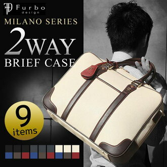 Color choice fulvic design FURBO DESIGN bag mens fulvic design business bag mens Furbo design FRB004 Milan series Briefcase