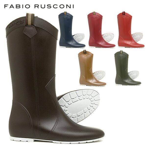 ファビオルスコーニ レインブーツ FABIO RUSCONI 803 PVC ブーツ 選べるサイズカラー