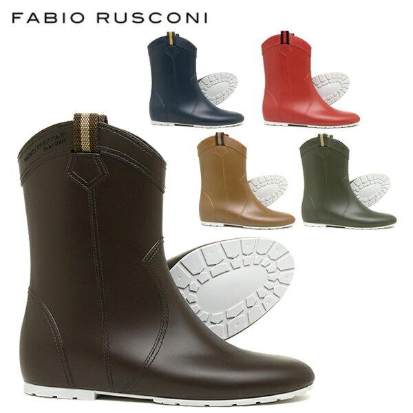 ファビオルスコーニ レインブーツ FABIO RUSCONI 805 PVC ブーツ 選べるサイズカラー