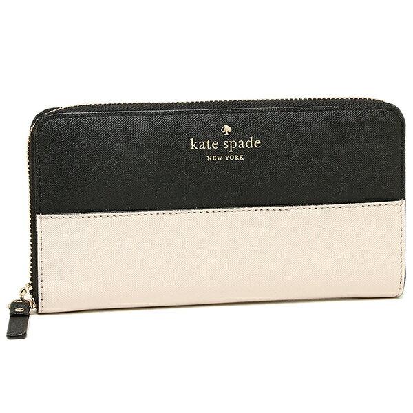 ケイトスペード 長財布 KATE SPADE PWRU3898 047 ブラック ベージュ 【pdks】