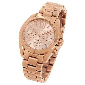マイケルマイケルコース時計レディースMICHAELMICHAELKORSMK5799BRADSHAW腕時計ウォッチピンクゴールド