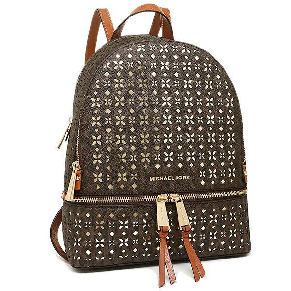 brand shop axes rakuten global market brown backpack backpack michael kors michael kors. Black Bedroom Furniture Sets. Home Design Ideas