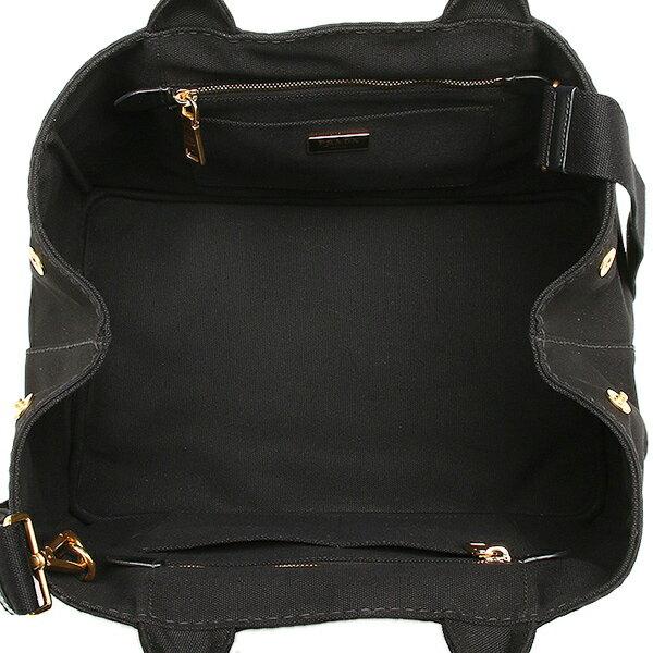 prada distressed shoulder bag