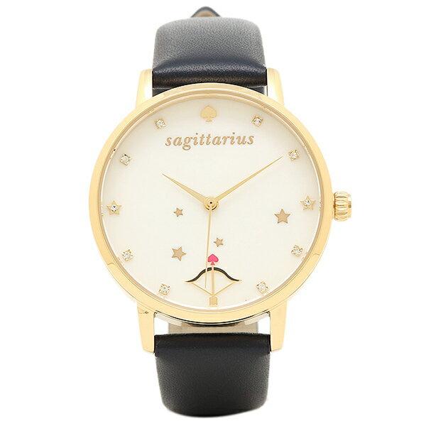 ケイトスペード 腕時計 KATE SPADE KSW1195 ネイビー ホワイトシェル KATE SPADE ケイトスペード