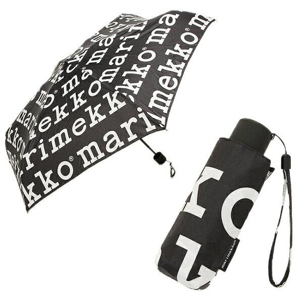 【24時間限定ポイント5倍】マリメッコ 折り畳み傘 MARIMEKKO 041399 910 レディース ブラック ホワイト
