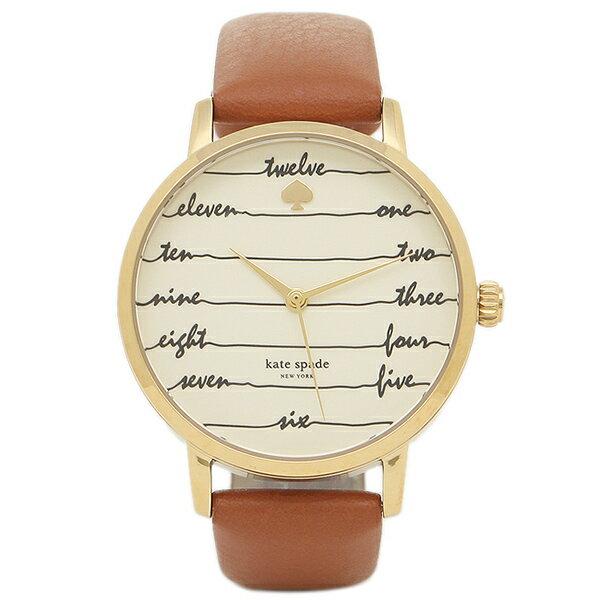 ケイトスペード 腕時計 KATE SPADE KSW1237 ゴールド ブラウン 【10%OFFクーポン対象 5/12~5/19 09:59】