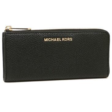 【4時間限定ポイント10倍】マイケルコース 長財布 レディース アウトレット BLACK ブラック 35S7GBFZ3T