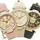 【返品OK】ヴィヴィアンウエストウッド 腕時計 VIVIENNE WESTWOOD VV006 ORB オーブ レディース腕時計ウォッチ 選べるカラー