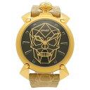 【4時間限定ポイント10倍】【返品OK】ガガミラノ 腕時計 メンズ 自動巻き GAGA MILANO 6014.01S ベージュ ブラック