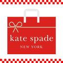 送料無料!ケイトスペードのバッグ&財布+ブランドバッグ付の豪華3点セットで30,000円!数量限定の完全無欠福袋!