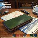 【送料無料】la GALLERIA:Laccato ラッカート:小銭入れ付きラウンドジッパー長財布[2136] *牛革/メンズ革小物/色:ブラック、レッド、キャメル、チョコ、イエロー、グリーン、ブルー