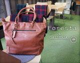 【送料無料】la GALLERIA:Foresta フォレスタ:A4サイズレザートートバッグ[2893] *牛革/メンズ革小物/色:ブラック、キャメル、チョコ*