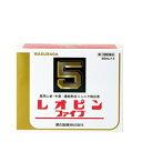 【第3類医薬品】レオピンファイブW 60ml×4本入[滋養強壮]