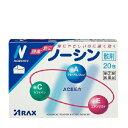 【第(2)類医薬品】[アラクス]ノーシン散剤 20包[頭痛・生理痛][鎮痛剤]