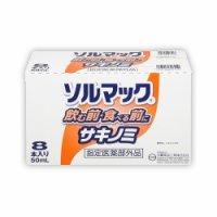【医薬部外品】ソルマック5 サキノミ 50ml×...の商品画像