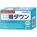 【機能性表示食品】【テレビCM商品】☆SBIファーマ アラプラス 糖ダウン30日分 30カプセル☆