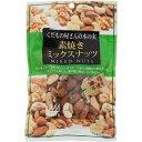 【メール便対応】☆デルタ くだもの屋さんの木の実 素焼きミックスナッツ 86g☆