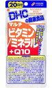 【10袋セット】【メール便送料無料】☆DHC マルチビタミン/ミネラル+Q10 20日分 100粒×10袋☆