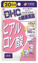 【メール便対応】☆DHC ヒアルロン酸 20日分 40粒☆