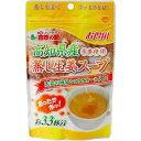 【メール便対応】☆味源 高知県産蒸し生姜スープ お得用 165g☆