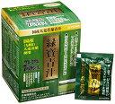 ☆ユーワ 緑寶青汁 3g×50包☆青汁