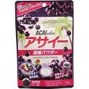 【メール便対応】☆ウェルネスジャパン アサイー濃縮パウダー 40g☆サプリメント 健康 美容 ダイエット