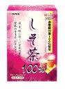☆ユーワ しそ茶(赤紫蘇の葉100%使用) 3g×30包☆健康茶